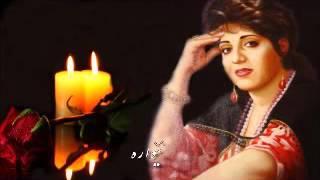 Marzya Fariqy - Shash Papulakam شهش پهپوولهكهم