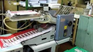 видео Печать на буклетах А3