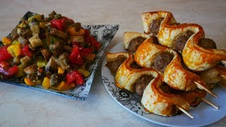 Салат из запеченных овощей без майонеза и НЕОБЫЧНЫЕ ШАШЛЫЧКИ в духовке Ужин на всю семью