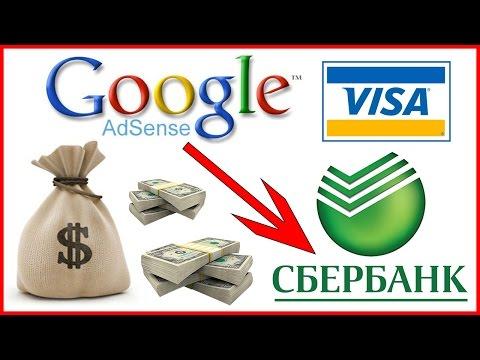 Сбербанк Онлайн - вход в личный кабинет, вход в систему