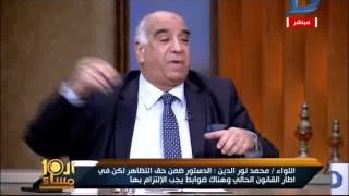 العاشرة مساء| اللواء محمد نور الدين: نتوقع زيادة العمليات الإرهابية قبل 25 يناير
