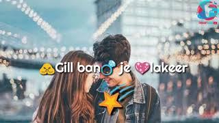 Tamanna PrabhGill song status | saade rishte ch aave na trail shakk waali | romantic WhatsApp status