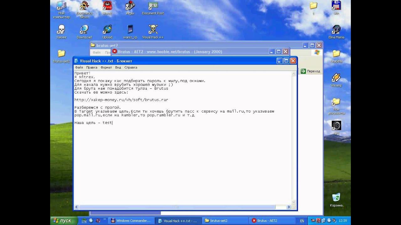 GRATUITEMENT 1012 TÉLÉCHARGER MSN