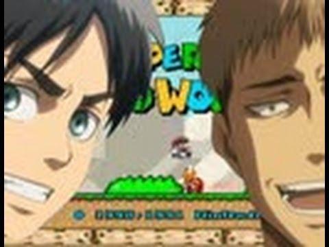 【進撃の巨人】【MAD】เมื่อเอเลนและแจนช่วยกันเล่นมาริโอ้ พากย์ไทย