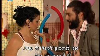 قناه إسرائيل   عربي