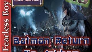 Batman Return to Arkham    gameplay    batman games    adventure company games    Batman