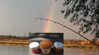 ОСЕННИЙ ГОРОХ для КАРПА ДИП КРЕВЕТКА Рыбалка это жизнь