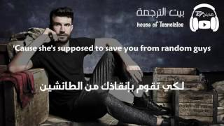 take your time - sam hunt مترجمة عربى