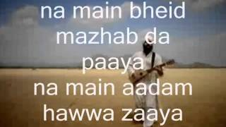 Bulla Ki Jana Main Kaun-Karaoke & Lyrics-Rabbi Shergill