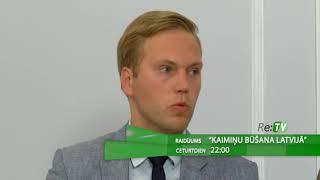 """Raidījums """"Kaimiņu būšana Latvijā"""" - 24.08. plkst. 22:00"""