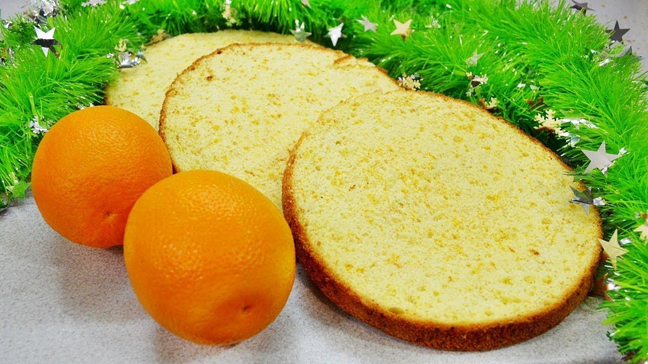 Бесподобный апельсиновый бисквит - супер находка для вкусных тортов!