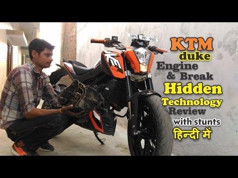 KTM DUKE 200 RC 200 Hidden secretTechnology NO ABS review engine mileage  top speed & stunts in hindi