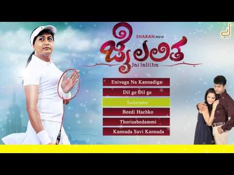 Jai Lalitha - Sadarame |feat. Sharan, Disha Pandey