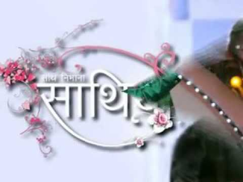 Sath nibhana sathiya title song
