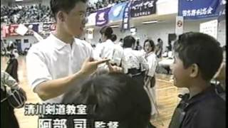 Japanese Elementary School Kendo Documentary