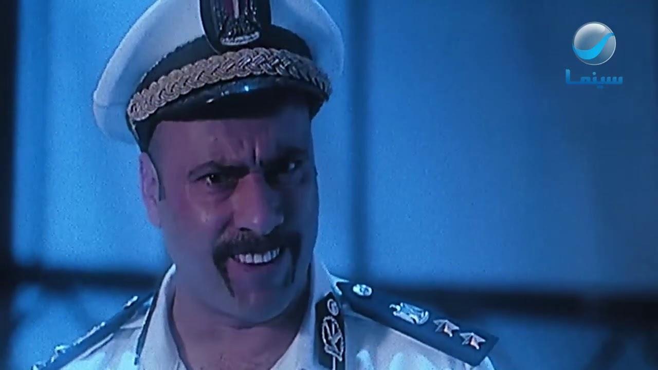 فيلم اللي بالي بالك 2003 4