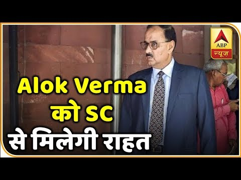 CBI Vs CBI: SC Begins Hearing Director Alok Verma's Plea | ABP News