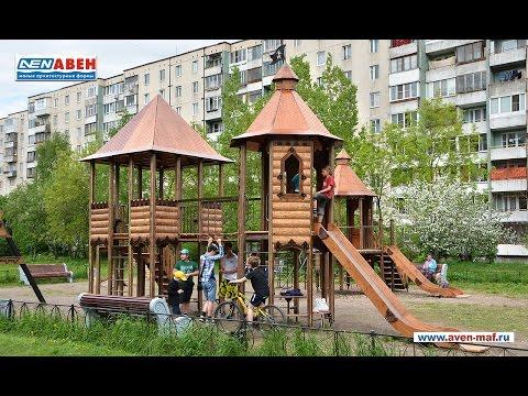 Играем вместе. Детская площадка в Сафари паркиз YouTube · Длительность: 7 мин15 с