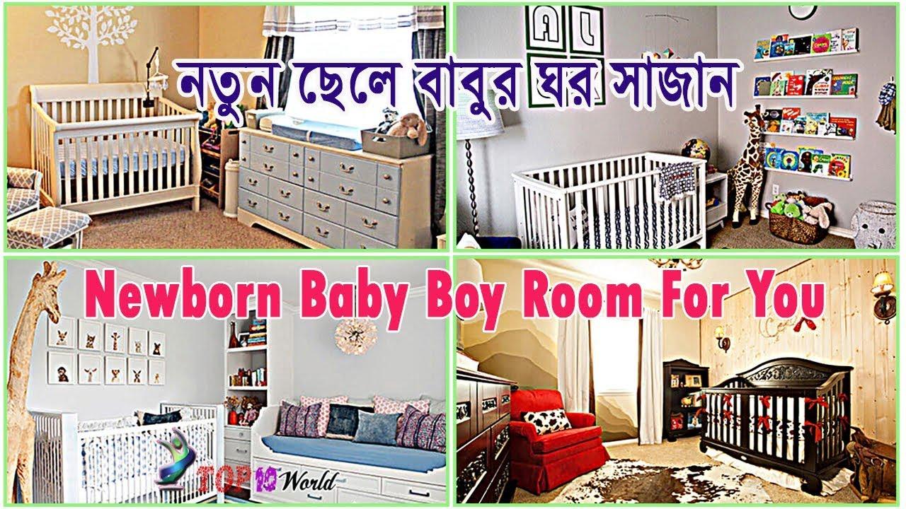 Newborn Baby Boy Room For You Kids Theme