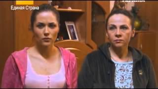 Сериал Сашка 72 серия (2014) смотреть онлайн