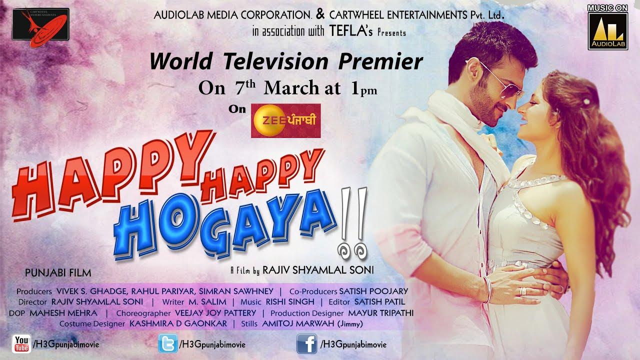 Happy Happy Ho Gaya