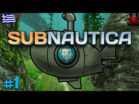 Subnautica (Early Access) | Η έκρηξη! (Greek Gameplay Walkthrough | Part 1)