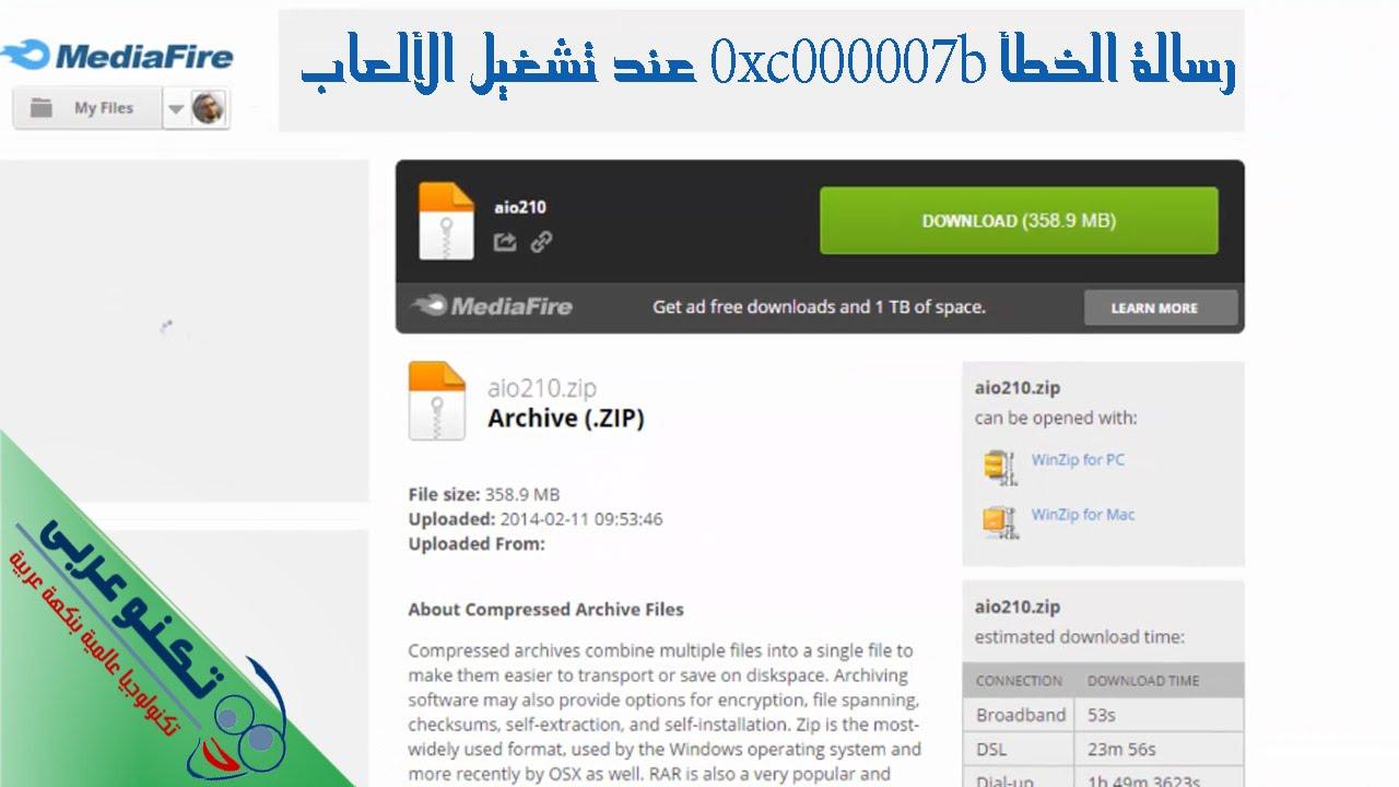 Free Download 0xc00007b