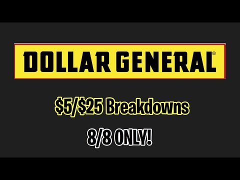 Dollar General | $5/$25 Breakdowns | 8/8 ONLY! | Under $10 | Meek's Coupon Life