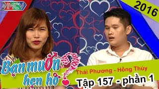 Nổi da gà với chuyện hẹn hò như ngôn tình của cặp đôi trẻ | Thái Phương - Hồng Thủy | BMHH 157