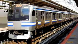 JR東日本 E217系クラY22+Y112編成 横浜発車