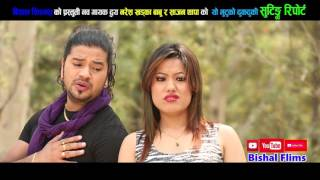 New Nepali lok song 2073/2016|| Yo mutuko Dhukdhuki|| Puskal Sharma & Devi Gharit|| Shooting report