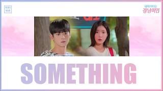 [THAISUB] George&Hyein Kang - Something (My ID Is Gangnam Beauty OST Part 4) #ซับโซโซ
