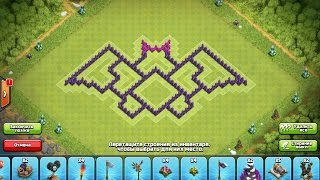 Clash of clans Best Batman Base Town Hall 7| База 7 ТХ Бетмен))
