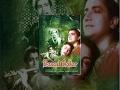 Basant Bahar - Classical Movie