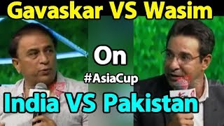 #SalaamCricket18: Gavaskar & Wasim Akram On India-Pakistan Rivalry & Friendship | Sports Tak