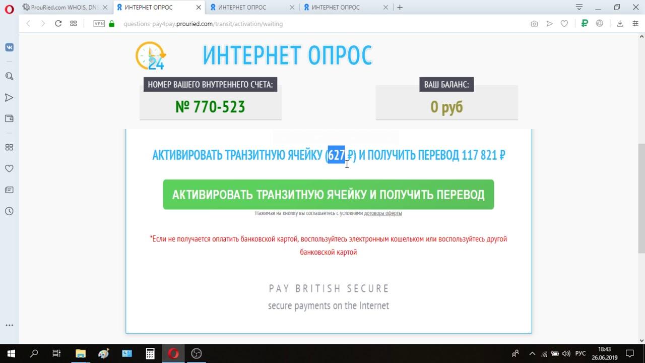 мтс банк кредиты наличными пенсионерам