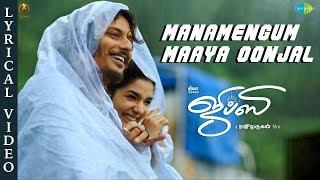 Gypsy | Manamengum Maaya Oonjal | Lyrical | Jiiva | Raju Murugan | Santhosh Narayanan | Dhee