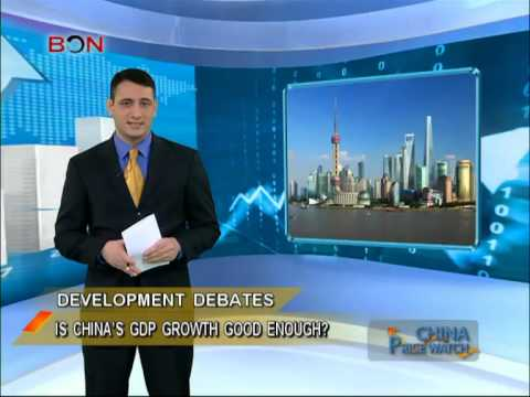 Is China's GDP growth good enough? - China Price Watch - January 28, 2014 - BONTV China