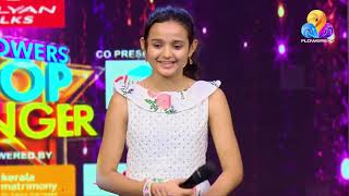 Flowers top singer reality show/Ananya song❤❤❤