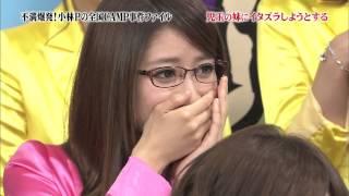 小林Pの全国CAMP事件ファイル_2 児玉菜々子 検索動画 11