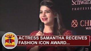 Actress Samantha receives Fashion Icon Award