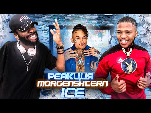 РЕАКЦИЯ ИНОСТРАНЦЕВ НА MORGENSHTERN - ICE (feat. MORGENSHTERN).ИНОСТРАНЦЫ СЛУШАЮТ