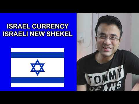 ISRAEL CURRENCY - ISRAELI NEW SHEKEL - RATE IN INDIAN RUPEES, TAKA IN HINDI