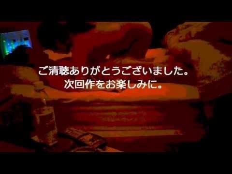 dating cafe tokyo