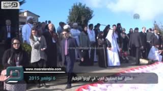 مصر العربية | انطلاق