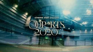 cinema staff presents【OOPARTS2020】Teaser