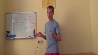 карма-психология урок 7.