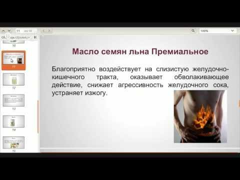 Семена Льна купить по цене от 35 руб в фито-аптеке Русские