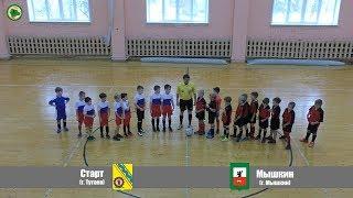 Старт г. Тутаев и Мышкин г. Мышкин  счет в матче 2-1