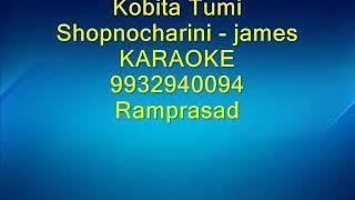 Kobita Tumi Shopnocharini karaoke james 9932940094